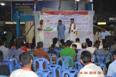 Bangla Nababarsera (6)