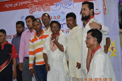 Bangla Noboborshow(3)