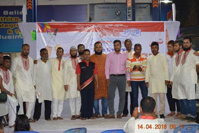 Bangla Noboborshow(4)