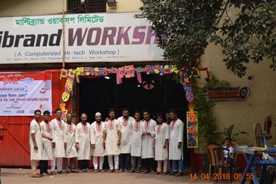 Bangla Noboborsho (5)